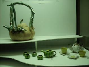 Museum Teh.pic.2