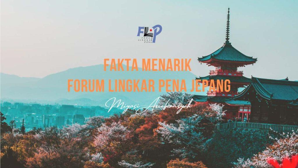 Forum Lingkar Pena Jepang